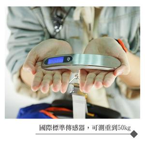 【韓版】新款精準便攜式藍光電子行李秤(2件組)圓紐白色底+橢圓底黑色底