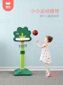 籃球架 兒童籃球架寶寶可升降投籃架籃球框室內外男孩球類小孩玩具T 2色