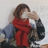 韓版ins毛線針織圍巾女秋冬季加厚保暖圍脖學生純色潮紅色百搭款 卡布奇諾
