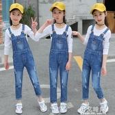 8女童春秋2020新款牛仔吊帶褲韓版中大童女孩褲子10-12歲洋氣套裝【小艾新品】