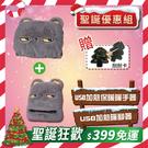 聖誕組合 暖手器 暖腳器 刮刮卡 交換禮...