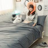 【預購】極,鐵灰  Q2雙人加大床包薄被套四件組  純精梳棉  台灣製