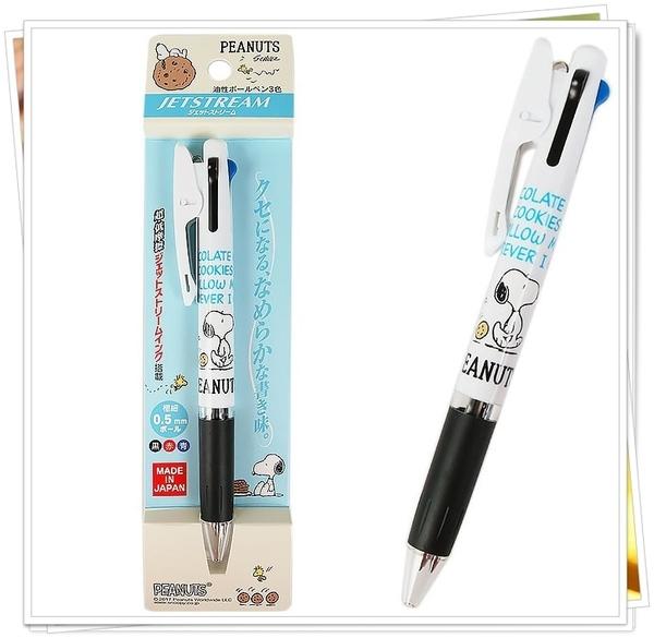 日本製 原子筆 3色 分售 KT150 美樂蒂 228 雙子星 266 史奴比 495 大耳狗 440 最新 超低摩擦