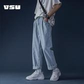 牛仔褲男夏天薄款韓版潮流直筒寬鬆淺藍色闊腿港風九分褲子
