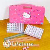 ﹝Kitty迷你麻將旅行組﹞正版 麻將 旅行組 玩具 過年 凱蒂貓〖LifeTime一生流行館〗D62098