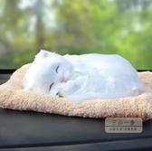 創意擺件 汽車用品小車上車內飾品擺件車載裝飾個性創意竹炭仿真狗可愛車飾-三山一舍