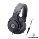 【EC數位】鐵三角 ATH-M30x 高音質錄音室用專業型監聽耳機 混音 專業監聽耳機 高清晰
