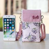 手機包女斜挎新款夏天小包包迷你零錢包豎款布藝裝手機袋掛脖(滿1000元折150元)