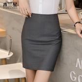 窄裙 職業黑色半身裙工裝2020新款一步裙女短裙顯瘦包臀裙夏季工作褲裙