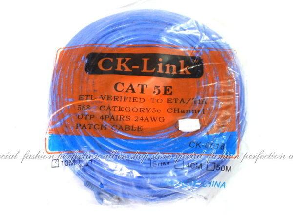 【DE344C】2米CAT-5 網路線2M 網路線 RJ45 250MB高速寬頻用CAT5 網路 EZGO商城