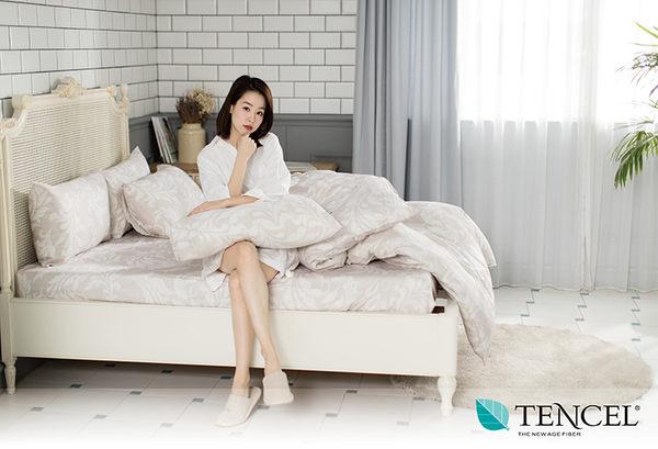 快速出貨【LORIA洛莉亞】超便宜平價天絲TENCEL天絲四件式床包組~標準雙人【時尚生活】