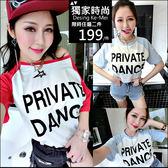 克妹Ke-Mei【AT52156】PRIVATE歐美妞年輕字母印花棒球T恤上衣