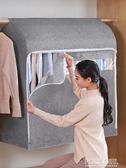 佳諾詩棉麻全封閉防塵罩塑料透明衣服罩衣物掛式大衣收納整理袋子  ATF  喜迎新春