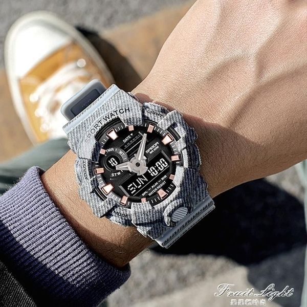 運動防水手錶男 青少年高中初中學生電子錶 潮流特種兵男士機械錶 果果輕時尚