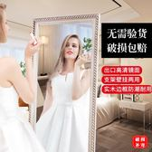立鏡歐式實木全身落地試衣鏡移動穿衣鏡臥室穿衣鏡立體大鏡子壁掛兩用