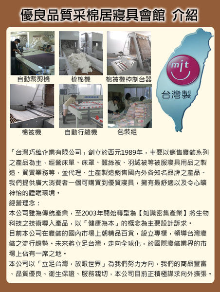 采棉居寢飾文化館-純棉條紋加大六件式床罩組