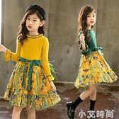 女童春秋裝毛衣洋裝洋氣時尚兒童秋冬中大童女孩針織衫碎花裙子 小艾新品