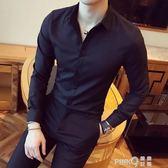 白襯衫男士短袖休閒七分夏季純色韓版修身商務長袖襯衣男潮流正裝  【PINKQ】