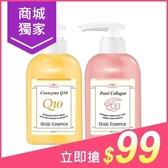 韓國 Beloved&Co Q10高保濕美肌彈力/珍珠膠原嫩白身體乳液(400ml)【小三美日】$99