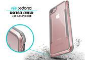 【刀鋒超強防護盾系列】專用 蘋果 iPhone 7 8 Plus + iPhone X iX 手機殼保護套殼防撞耐震殼套