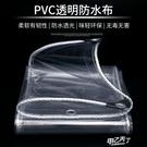 防雨布 陽臺擋雨神器 透明防水簾pvc加厚遮雨板擋風防雨篷布塑料油帆布棚【快速出貨】