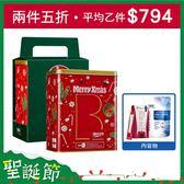 白蘭氏 聖誕PARTY禮盒(木寡醣乳酸菌 高纖配方 30入/袋 + 紅膠原青春凍10入/盒)