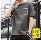 t恤男短袖夏季新款潮牌潮流圓領純棉半袖ins寬鬆衣服男士冰絲體恤「時尚彩紅屋」