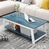 茶幾簡約現代北歐客廳創意小桌子小戶型臥室家用茶臺餐桌兩用簡易 PA12433『男人範』