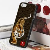 [機殼喵喵] iPhone 7 8 Plus i7 i8plus 6 6S i6 Plus SE2 客製化 手機殼 037