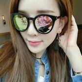 【TT】新款明星款太陽眼鏡韓版圓臉開車司機網紅墨鏡男士潮個性潮人墨鏡眼鏡