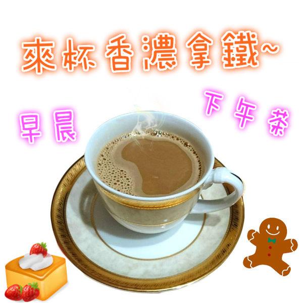 ❤西雅圖即品拿鐵❤3合1❤拿鐵 咖啡 latte 下午茶 西雅圖 極品咖啡 有糖咖啡 即溶咖啡 即品拿鐵