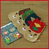 女士船襪 清新菱形小熊 可愛賣萌女襪 (顏色隨機)【AF02124】99愛買小舖