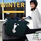 電動摩托車擋風被冬季加絨保暖電瓶防寒電車防水罩【步行者戶外生活館】