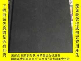 二手書博民逛書店the罕見shipping point【無書衣】Y28297 t