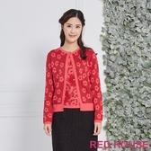 【RED HOUSE 蕾赫斯】滿版花朵針織外套(紅色)  滿1111折211