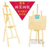 實木制支架式畫架畫板4k成人兒童學生初學者寫生素描油畫水彩套裝 HM衣櫥の秘密