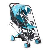 通用型嬰兒車雨罩推車防風罩寶寶推車傘車防雨罩保暖罩兒童車雨衣gogo購