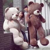 1.8米2米超大號泰迪熊毛絨玩具抱抱熊布娃娃特大號公仔大熊貓玩偶YJT 暖心