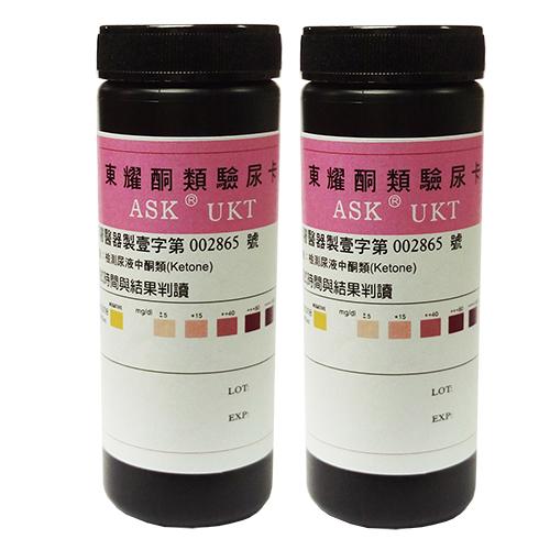 ASK尿酮試紙-2罐(50片/罐)-酮體良伴(台灣製造)