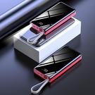 行動電源 20000毫安大容量充電寶超薄鏡面移動電源【快速出貨八折優惠】