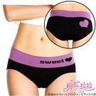 【PB001】愛心logo→萊卡舒適棉質無縫三角小褲‧黑