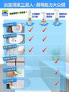 浴室清潔超值組_水垢、尿垢、皂垢、霉斑一組搞定