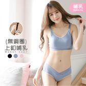 *蔓蒂小舖孕婦裝【M7049】*台灣製.素面無鋼圈哺乳內衣