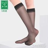 及膝襪 襪子 肉色中筒絲襪短襪女超薄防勾絲小腿中長肉襪子夏季半截及膝襪 雙十二全館免運