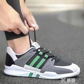 增高鞋 2020夏季新款男鞋子時尚休閒韓版潮流板鞋百搭低幫透氣網面鞋男士 3C優購