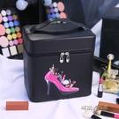 化妝包女便攜新款大容量手提小號化妝箱收納包網紅同款化妝盒「時尚彩紅屋」