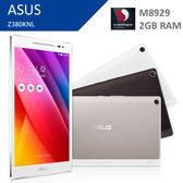 福利品/ASUS/ZenPad金色/8吋/Z380KNL/M8929/2G/16G/Z380KNL6L032-ASA712/L0