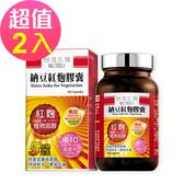 台鹽生技 納豆紅麴膠囊(90粒x2瓶,共180粒)