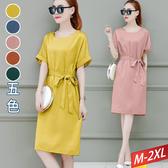 圓領素色袖翻摺綁帶洋裝(5色) M~2XL【223132W】【現+預】-流行前線-