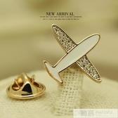 鋯石飛機水晶韓國可愛領針女復領扣襯衫衣領夾胸花別針  雙12購物節